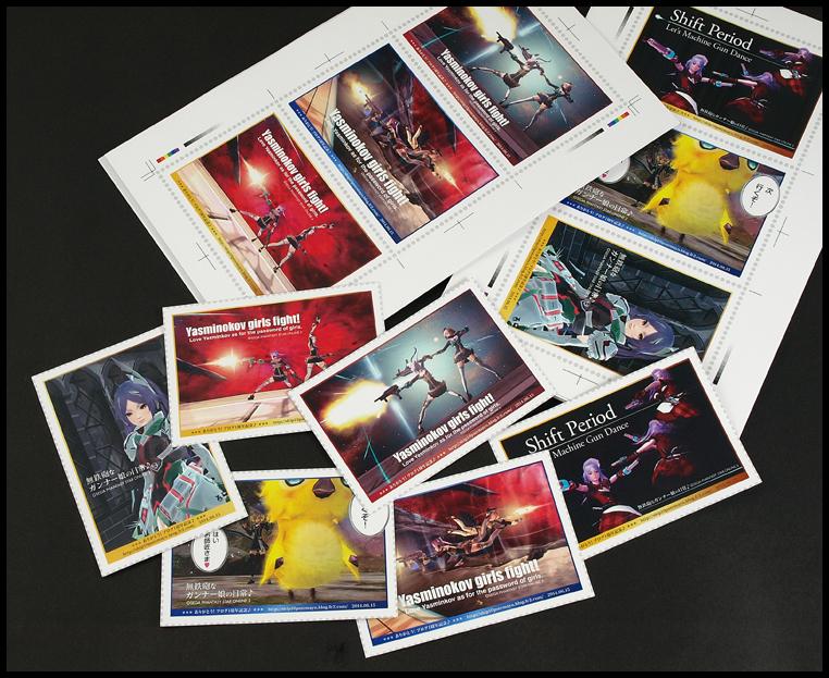 postcard20140511a.jpg