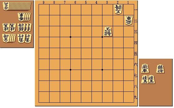 読者の詰将棋作品2