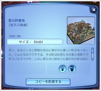 LVoA1-3.jpg