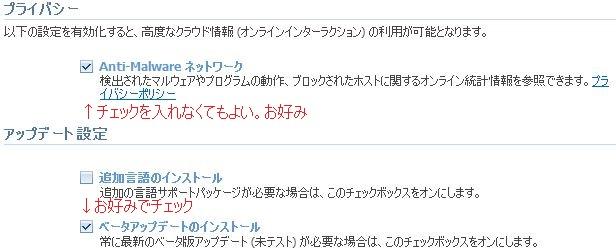 2014031811072721d.jpg