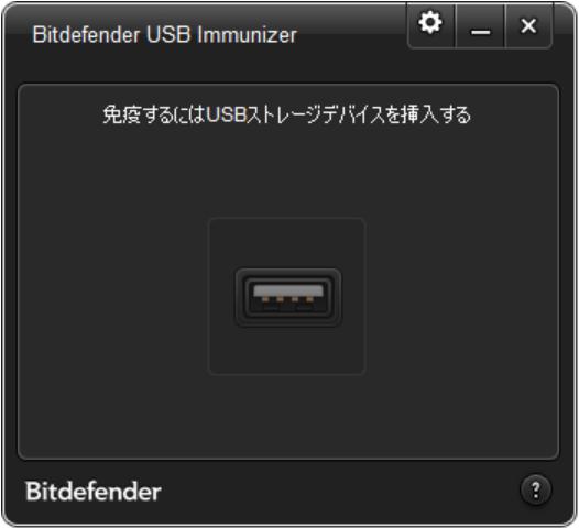 BUI_01.png