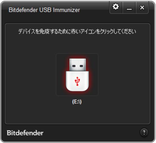 BUI_03.png