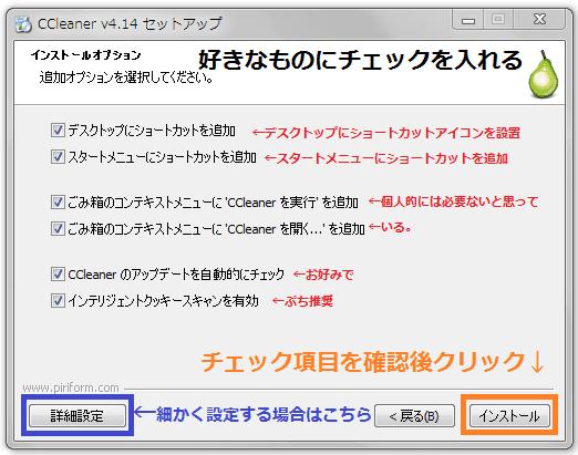 CCv2_03.png