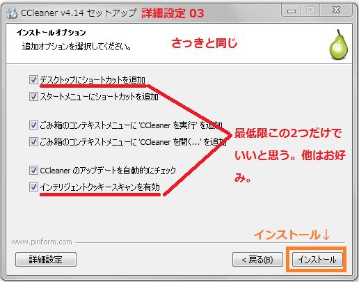 CCv2_06.png