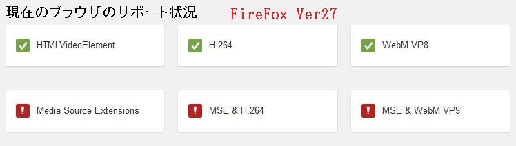 FireFox_Test.jpg