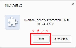 GC_Norton02.jpg