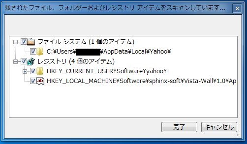 Geek_End.jpg