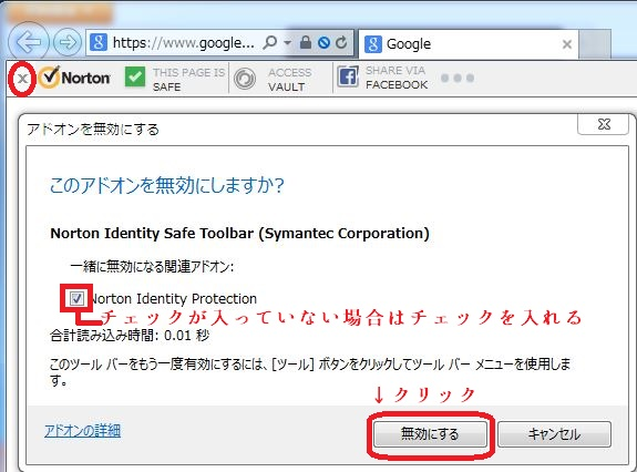 IE_Norton2.jpg