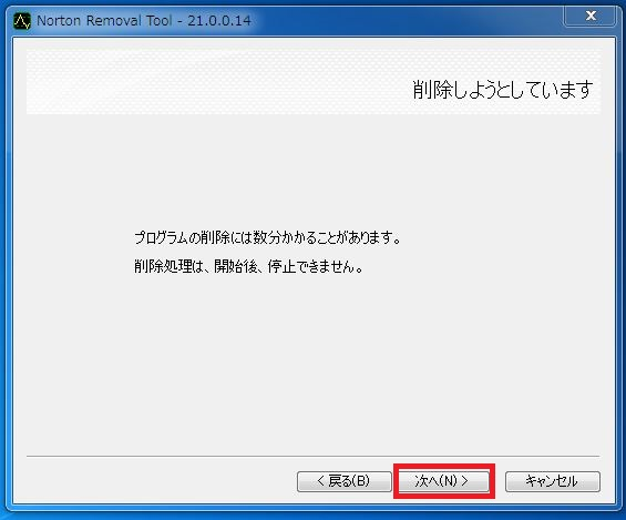 Norton_Removal_Tool04.jpg