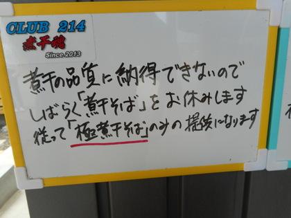 45-DSCN0238.jpg