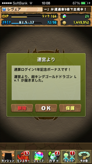 20140727_1.png