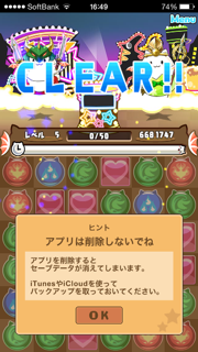 20140802_2.png