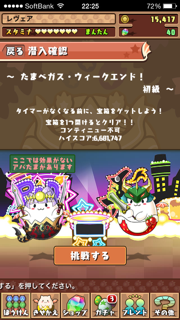 20140802_3.png