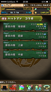 20140809_1.png