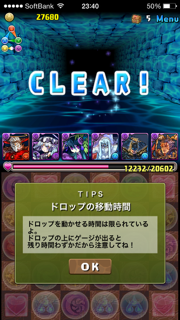 20140823_4.png