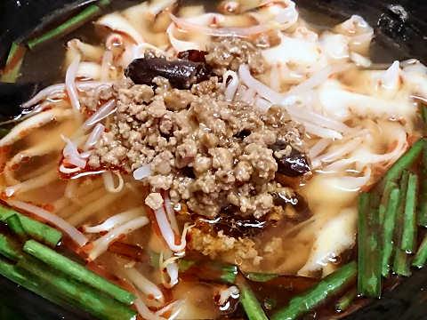 台湾刀削麺@雲隆