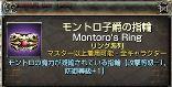 20140719-1.jpg
