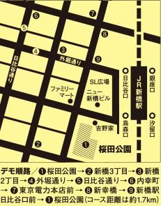 FLIER_map.jpg