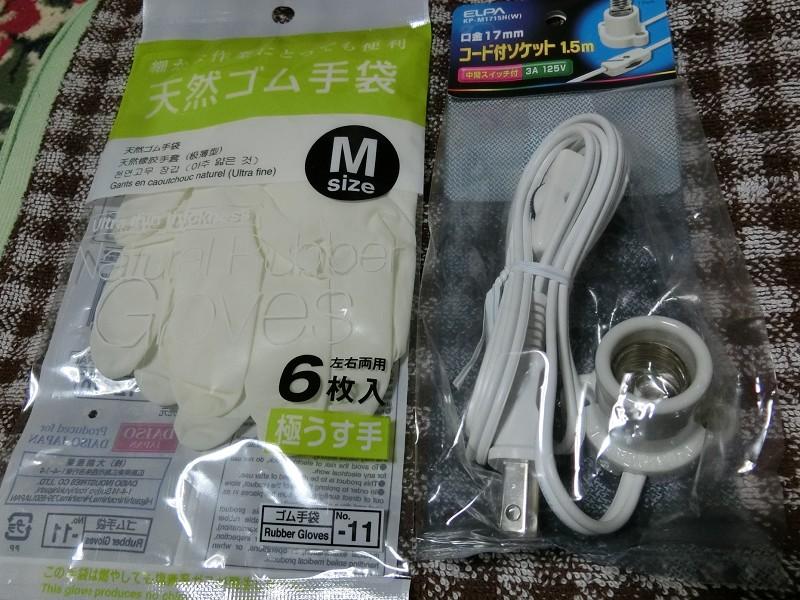 CIMG7661(1).jpg