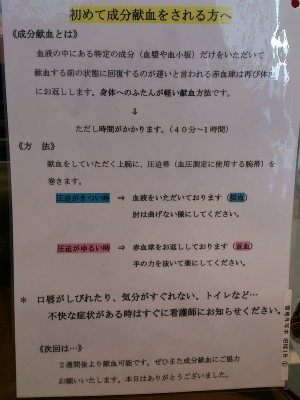 新DSC_0179