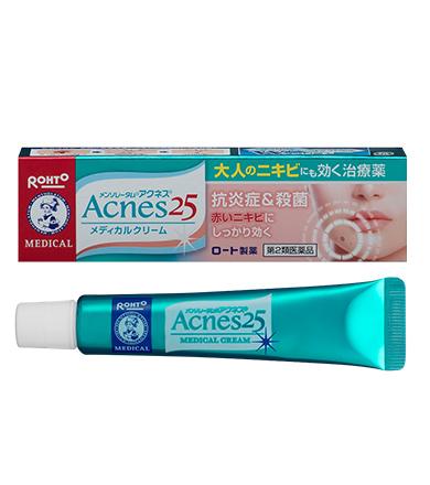 acns1.jpg
