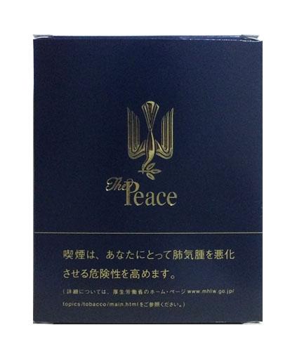 The_Peace_01.jpg