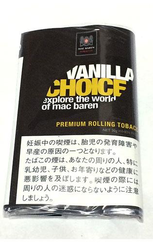 choice_vanilla_01.jpg