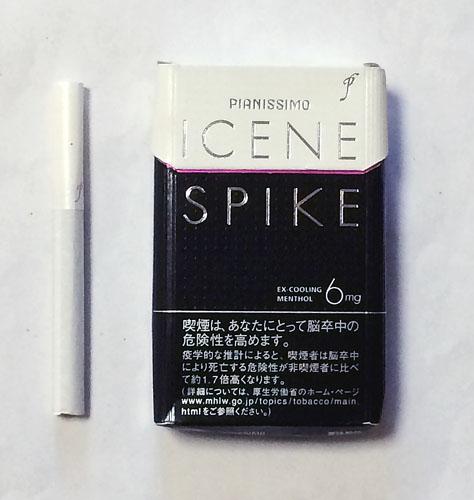 pianissimo_icene_spike_01.jpg