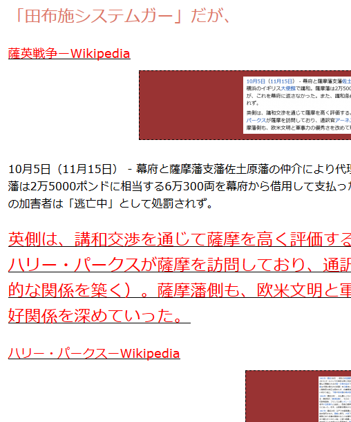 20140224170237164.png