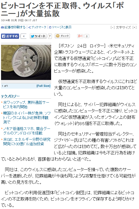 2014022512103592c.png