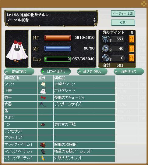 WS001075.jpg