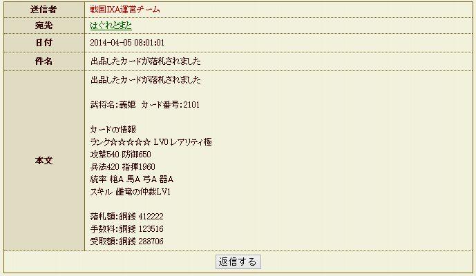 20140405231823864.jpg