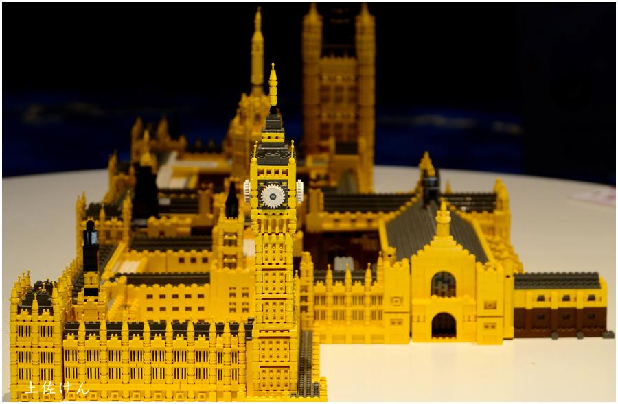 レゴで世界遺産3