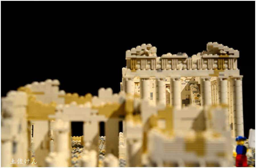 レゴで世界遺産4