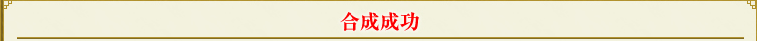 2014022320103684f.png