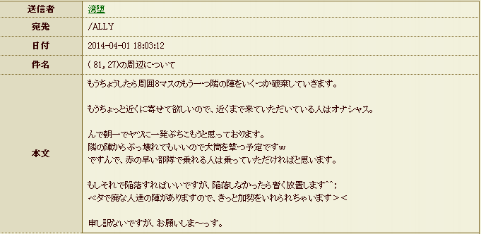 20140406004246a4b.png