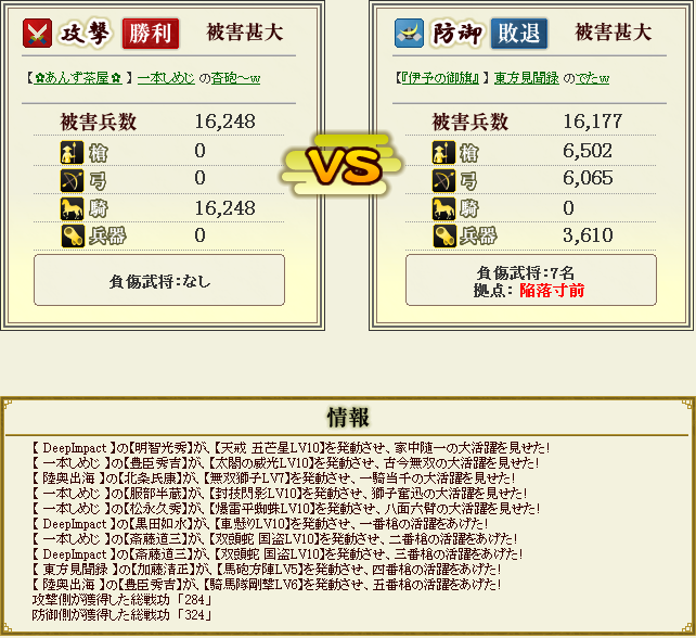 20140406005655182.png
