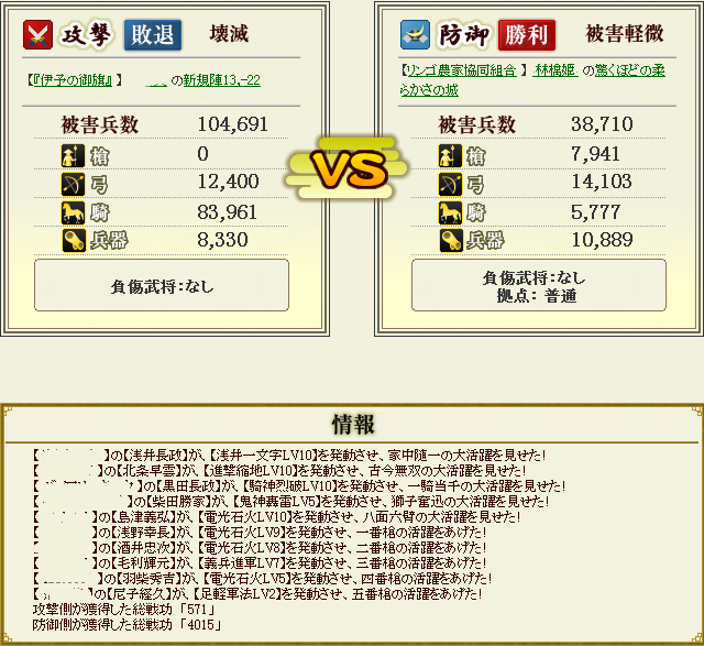 2014040700595437c.png