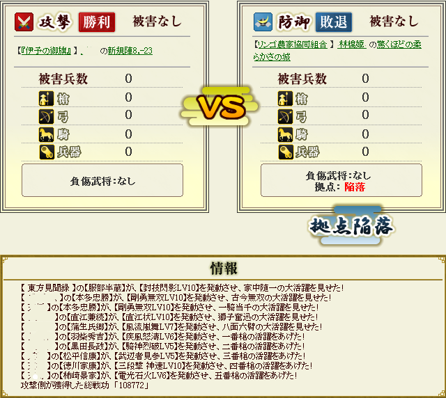 201404070102092b6.png