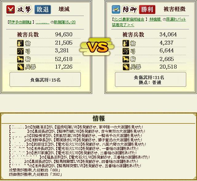 2014040701390925f.png
