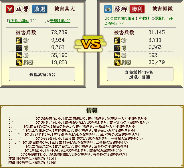 20140407013911761.png