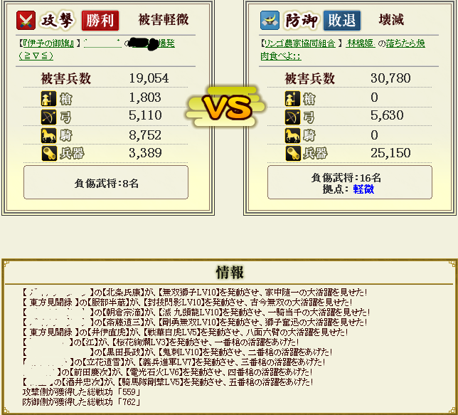 2014040701391788a.png
