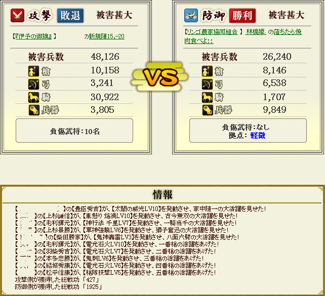 201404070140321aa.png