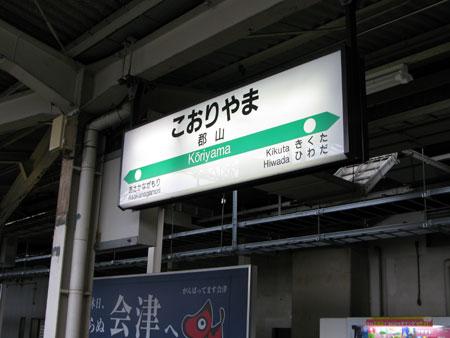 20140302001.jpg