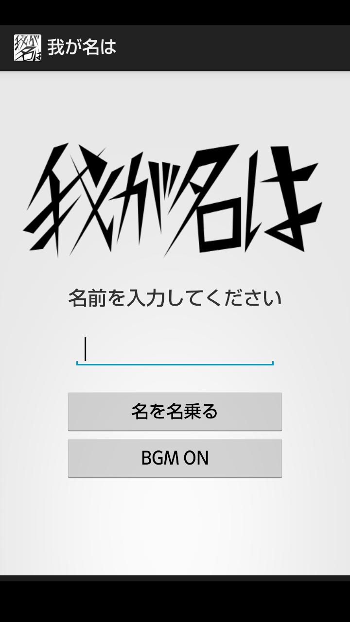 Screenshot_01.png