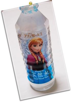 雪アナボトル天然水
