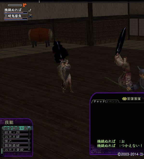 kyouhoumukekou-2.jpg