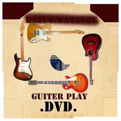 ギターDVD