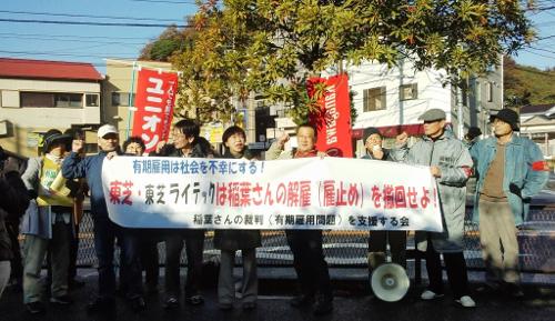 s-2012_1206_084335-DSC_0102_blog.jpg