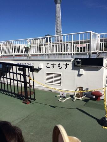 水上バス2014年月